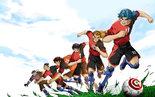 GGO Futbol - Ağustos Tanıtım